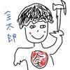 【日常】そう言えば金太郎のストーリー知らない!
