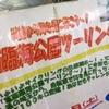 今週末は、久々に葛西臨海公園ツーリングで~す!