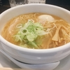名古屋で一番おいしい塩ラーメン『如水』