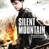 退屈 ◆ 「サイレント・マウンテン 巌壁の戦場」