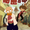 【ナゾトキ博士と秘密の本-謎解きノベルアドベンチャーゲーム】最新情報で攻略して遊びまくろう!【iOS・Android・リリース・攻略・リセマラ】新作スマホゲームが配信開始!