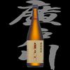 廣戸川、特別純米は、燗ですべる、素晴らしいバランス。