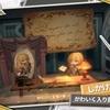 【紙境英雄】最新情報で攻略して遊びまくろう!【iOS・Android・リリース・攻略・リセマラ】新作スマホゲームが配信開始!