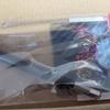 【Mini-Z】Potential Racing 6mmリーマーを買ってみたら、驚きの事実が・・・