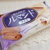 北海道でも販売になったルマンドアイスを食べてみた。