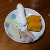 赤ちゃんの便秘の原因は離乳食のあげ方かも?9ヵ月の離乳食を写真で紹介&便秘や風邪のケア