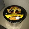 激辛カップスープ【辛王】を食べた
