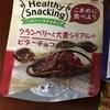 森永:クランベリーと大麦シリアルビターチョコ