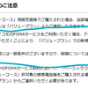 Huawei P10(VTR-L29) No.5 FOMA SIMで通話,SMS利用可能