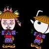【再放送】妙なミョウ・ガール 55-57