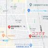 7/24(祝日・金曜)10:30ヨガ@大野福祉会館