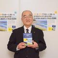 第372回  株式会社日本旅行北海道 新規事業室長 永山 茂さん
