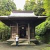 【富山】大岩山日石寺の『愛染堂』には加賀藩主前田家の「秘仏石(誕生石)」が奉納されてるよ