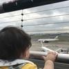 子連れの海外旅行で気になる飛行機事情。デルタ航空でアメリカ旅行に行ってみた。