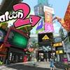 Nintendo SwitchのJoy-Conでスプラトゥーン2をプレイする場合の懸念点