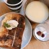 朝ご飯:シナモンバタートースト~バニラアイスのせ~☆ややこしい息子