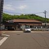 津山線:福渡駅 (ふくわたり)