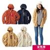 【WORKMAN】冬物セールおすすめ商品⑤~レディース編~