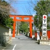 京都の知る人ぞ知るパワースポット下鴨神社(賀茂御祖神社)の御朱印