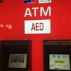 ATMにカードが吸い込まれる!?海外でATMを使う時は、平日の銀行へ!