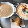 アド街ック天国の前に行って来ました。 五反田 東京豆漿生活 台湾式朝食豆乳スープ