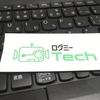 ログミーTech Live#1「サーバーサイド開発最前線」、イベントをログする会社がイベントを主催した日