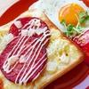 らっきょう漬けでアクセント!トースト変わり種レシピ【朝ごはん】
