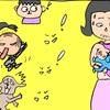公共の場での授乳