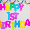 1歳 ~Happy Birthday ~