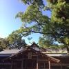 猿田彦神社にて