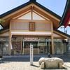 【名古屋】上野天満宮の境内にある「晴明殿」中には入れないけど水占いみくじができるよ