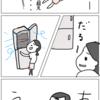 名古屋最高33度ってマジですか?暑すぎる