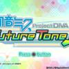 初音ミク Project DIVA Future Toneとミクダヨーの群れ