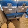 【乗車記】静岡-東京 東海道新幹線 こだま