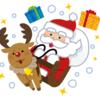 クリスマスプレゼントの調達とサンタ氏の素性。《2016》