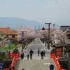 桜とFujiyama