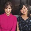 繁田アナが産休へ!池谷アナの魅力を語る「喋れば喋るほど無邪気な可愛さがあふれてきて、いい意味でギャップ萌えします」