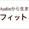 【東京女子プロレス】沙紀様
