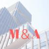 M&Aのポイントと傾向。会社は安く買えても手続きが面倒くさい
