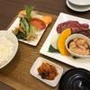【焼肉】帯広市*JUICY DISH焼肉南大門*おしゃれなカフェレストラン風の炭火焼肉店!