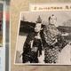 映画『むッつり右門捕物帖  鬼面屋敷』(1955年 東宝)