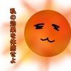 「日光」が体に与える影響 〜介護の小話〜