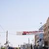 ヨルダンの選挙👨