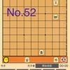 詰将棋 11