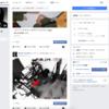 facebookページを作成しました