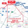 NEXCO中日本 C3 東海環状自動車道 関広見IC~山県IC・岐阜三輪スマートICが2020年3月に開通