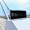 #葛西臨海公園 #葛西海浜公園 で気軽に手早くバーベキュー!予約なしで可能