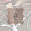 【ロードバイク乗りのすね毛問題】空気抵抗が7%減る?