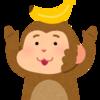 賢くなりたい猿