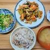 【まごわやさしいっす】【簡単】鮭と野菜のバター醤油麹炒め定食の作り方。
